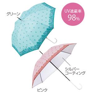 パステルペイズリー・晴雨兼用長傘