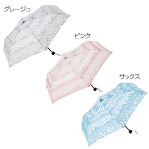 ボーダーマーガレット・折りたたみ傘
