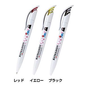 くまモンのさくら富士シンプルボールペン