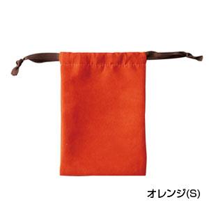 スウェードスタイル巾着(S)(オレンジ)