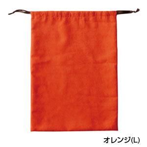 スウェードスタイル巾着(L〉(オレンジ)