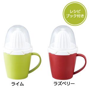 マルチジューサーカップセット(レシピ付き)