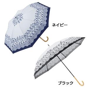 フェミニンレース・晴雨兼用長傘