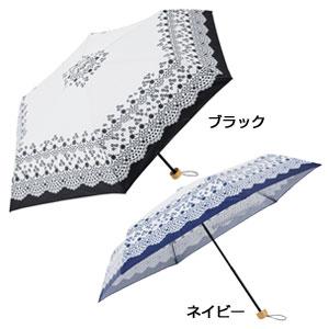フェミニンレース・晴雨兼用折りたたみ傘