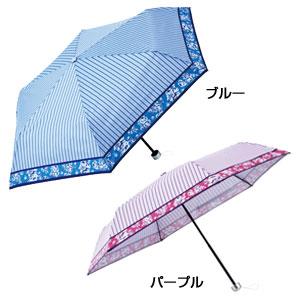 ストライプフラワー・晴雨兼用折りたたみ傘