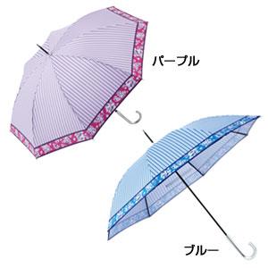 ストライプフラワー・晴雨兼用長傘