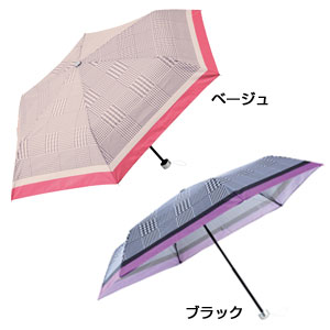 ビビッドチェック・晴雨兼用折りたたみ傘