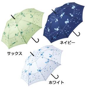 フラワリ―チェーン・ジャンプ傘