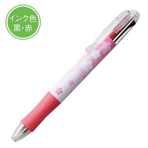 桜2色ボールペン