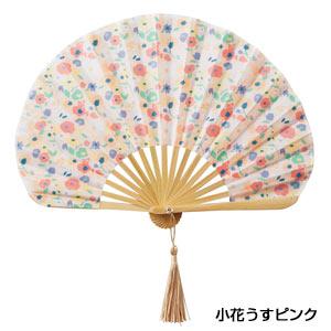 P・シェル型扇子(ふさ付き)(小花うすピンク)