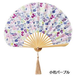 P・シェル型扇子(ふさ付き)(小花パープル)