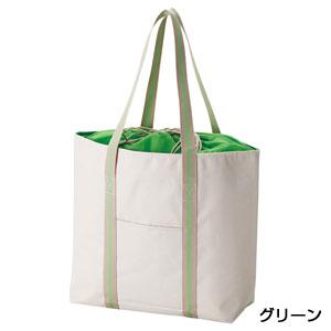 セルトナ・巾着デイリークーラーバッグ(グリーン)
