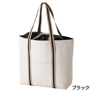セルトナ・巾着デイリークーラーバッグ(ブラック)