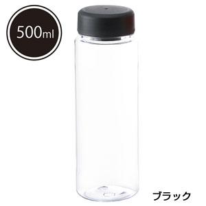 セルトナ・クリアマイボトル(ブラック)