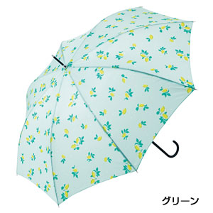 レモネード ジャンプ傘(グリーン)