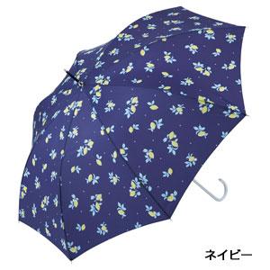 レモネード ジャンプ傘(ネイビー)