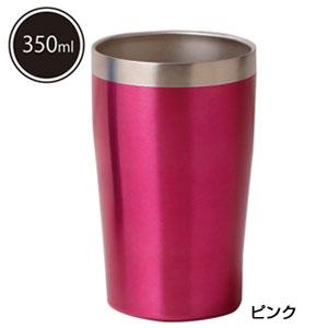 セルトナ・真空ステンレスタンブラー(ピンク)