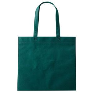 セルトナ・フラット型手提げバッグ(グリーン)