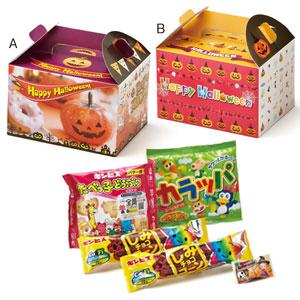 ハッピーハロウィン お菓子ボックス