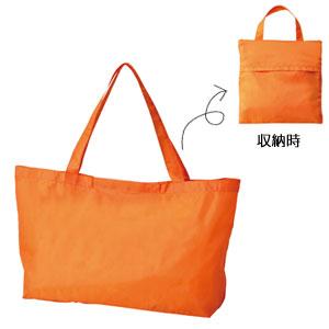 セルトナ・ハンドル付きラージポータブルバッグ(オレンジ)