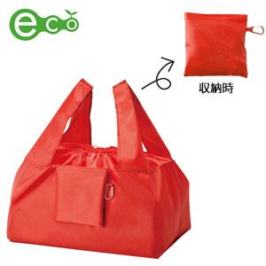 セルトナ・巾着ショッピングポータブルエコバッグ(カラビナ付き)(レッド)