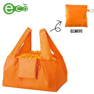 セルトナ・巾着ショッピングポータブルエコバッグ(カラビナ付き)(オレンジ)