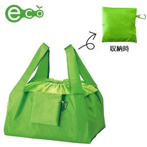 セルトナ・巾着ショッピングポータブルエコバッグ(カラビナ付き)(グリーン)