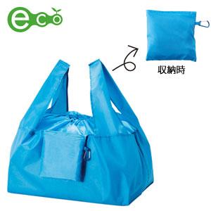 セルトナ・巾着ショッピングポータブルエコバッグ(カラビナ付き)(ブルー)