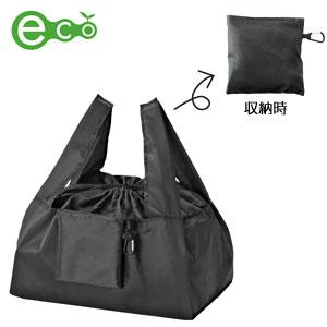 セルトナ・巾着ショッピングポータブルエコバッグ(カラビナ付き)(ブラック)