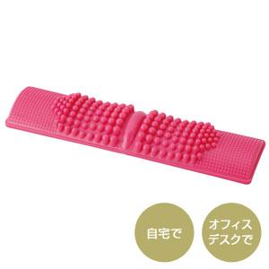 足つぼふみふみ(ピンク)
