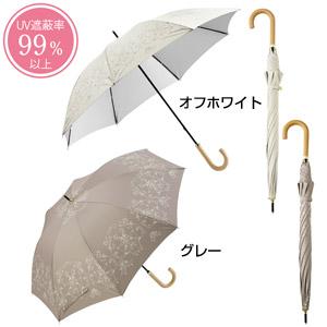 フローラルレース・晴雨兼用長傘