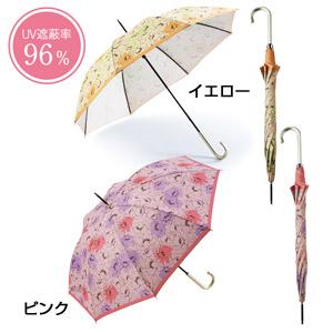 ニュアンスフラワー・晴雨兼用長傘