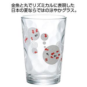 まる金魚 グラス