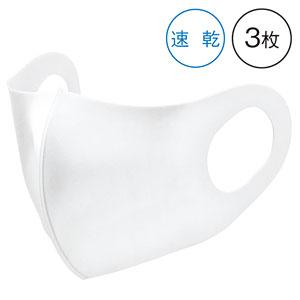やわらかエチケットマスク(3枚セット)