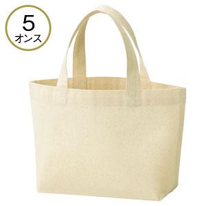 5オンス・厚手ランチコットントート(マチ付)