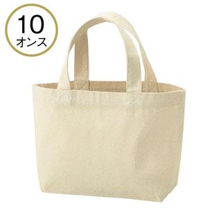 10オンス・厚生地ランチコットントート(マチ付)