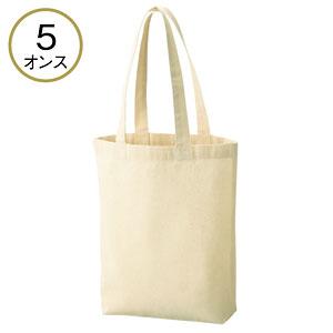 5オンス・厚手A4コットントート(マチ付)