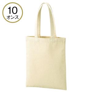 10オンス・厚生地A4ワイドコットントート