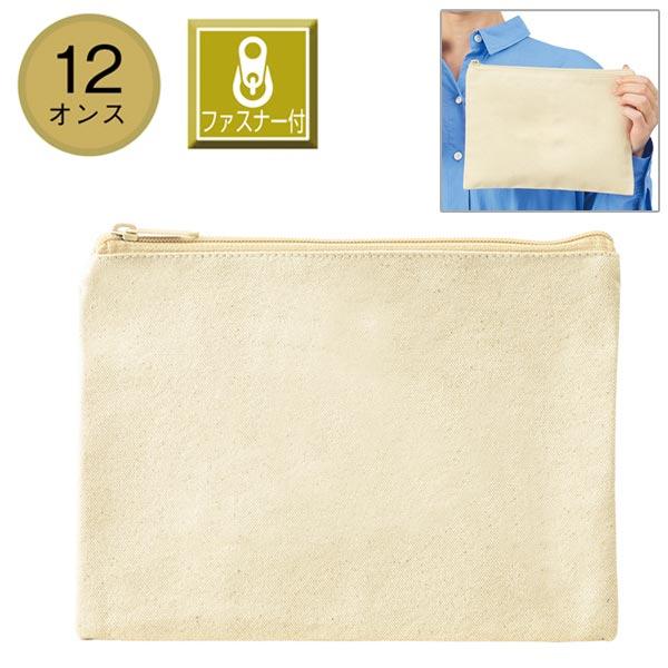 12オンス・厚生地フラットコットンポーチ(S)