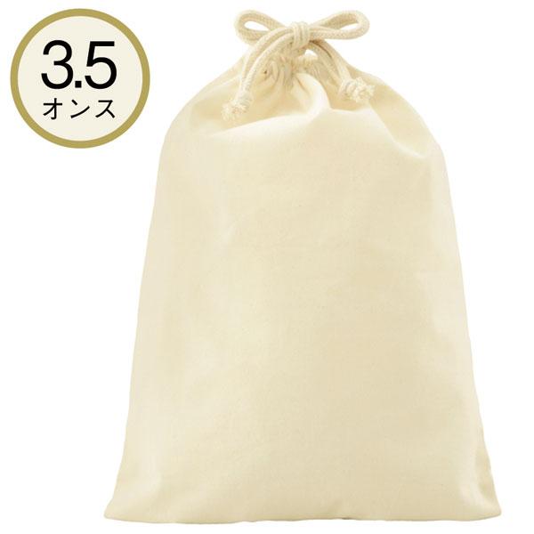 3.5オンス・コットン巾着(L)