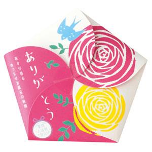 薬用入浴剤 ハナサクユ(ローズ)