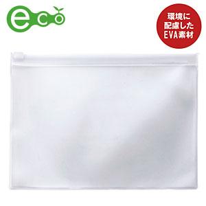 ECO クリア・フラットポーチ