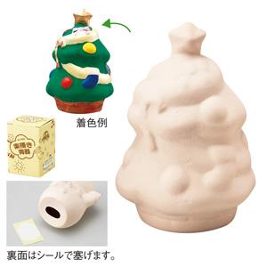 クリスマスおえかき貯金箱(ツリー)