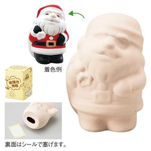 クリスマスおえかき貯金箱(サンタクロース)