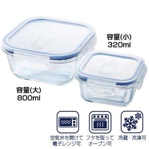 ブランジェリーメール・耐熱ガラス容器2サイズセット
