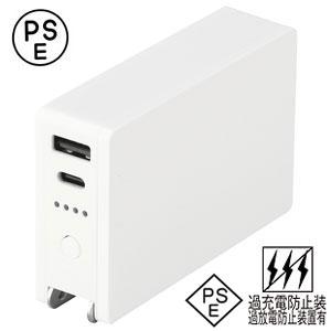 AC充電器一体型モバイルバッテリー 6000