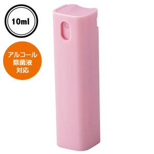 ケース入りスプレーボトル(ピンク)