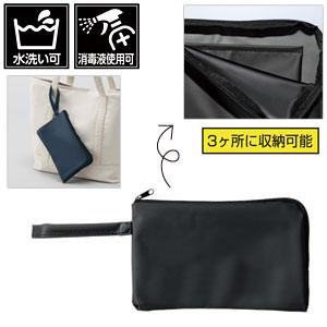 内ポケット付きソフトビニルマスクポーチ(ブラック)