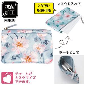 グランフラワー・ポケット付きフラットポーチ(抗菌加工)
