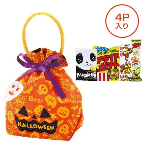 ハッピーハロウィン お菓子入りパンプキン巾着バッグ
